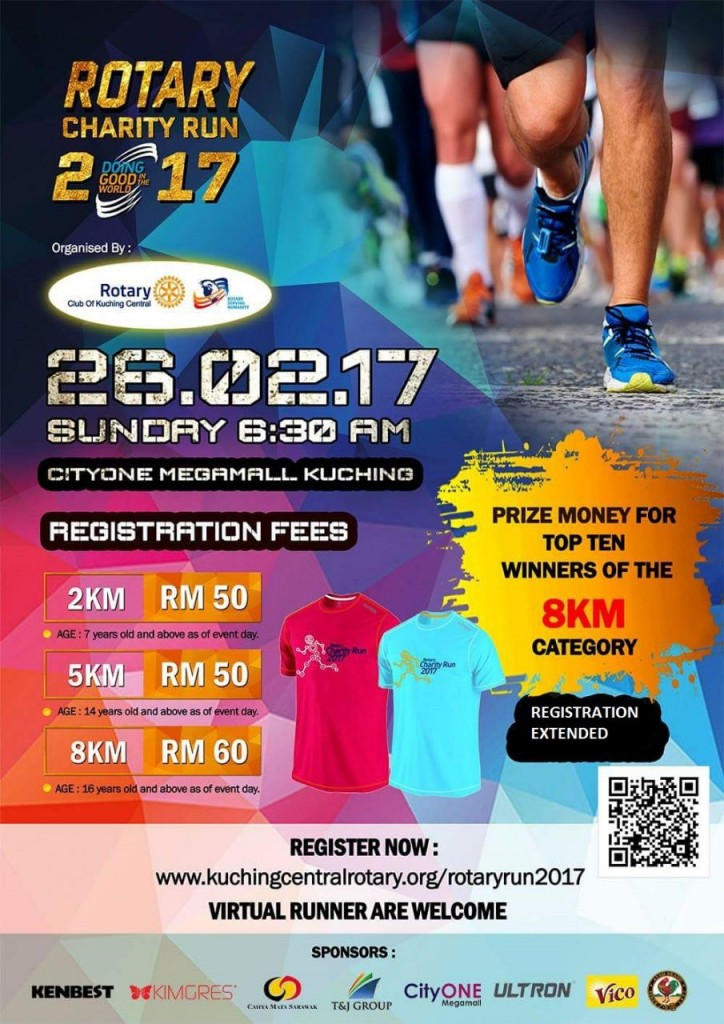 Image shows Kuching Rotary Charity Run 2017 poster and details. Photo Credit: Kuching Central Rotary.